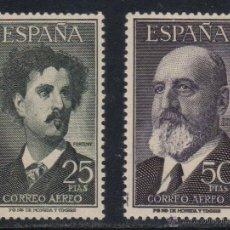 Sellos: ESPAÑA. EDIFIL NSº 1164/65 NUEVOS. Lote 47476995