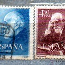 Briefmarken - ESPAÑA 1952 SERIE 1119/1120 ESTAMOS EN LIQUIDACION, HAGA UNA OFERTA - 47523316