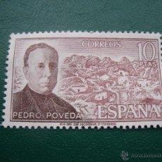 Sellos: ESPAÑA 1974 EDIFIL 2181 PERSONAJES. Lote 47746888