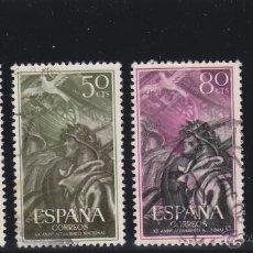 Sellos: ESPAÑA AÑO 1956 EDIFIL 1187/90 º XX ANIVERSARIO ALZAMIENTO NACIONAL . USADO . . Lote 47909184