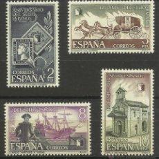 Sellos: ANIVERSARIO SELLO 1975 SERIE COMPLETA NUEVOS**. Lote 51357409