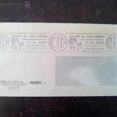 Sellos: MATASELLO DE RODILLO FIESTAS DE SAN FERMIN-1976. Lote 48158339