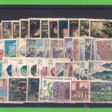 Sellos: EDIFIL - ESPAÑA AÑO 1970. - COMPLETO. - (SIN TRAJES TÍPICOS ESPAÑOLES). - USADO.. Lote 48424584