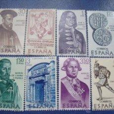Sellos: SELLOS ESPAÑA FORJADORES DE AMERICA 1966 EDIFIL 1750/7. Lote 48430171