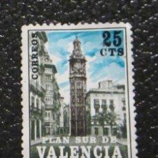 Sellos: PLAN SUR DE VALENCIA 1978. 25 CTS. TORRE DE SANTA CATALINA. EDIFIL 9. Lote 48455687