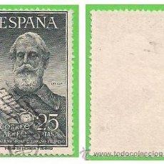 Sellos: EDIFIL 1124. MIGUEL LÓPEZ DE LEGAZPI - CORREO AÉREO. (1953).. Lote 48597014