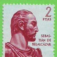 Francobolli: EDIFIL 1378. FORJADORES DE AMÉRICA - SEBASTIÁN DE BELALCÁZAR. (1961).. Lote 48676278