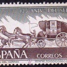 EDIFIL 2233 125 ANIV.DEL SELLO ESPAÑOL-1975