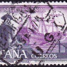 EDIFIL 2234 125 ANIV.DEL SELLO ESPAÑOL-1975