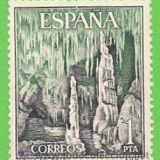 Francobolli: EDIFIL 1548. SERIE TURÍSTICA. PAISAJES Y MONUMENTOS - CUEVAS DEL DRACH. (1964). NUEVO SIN GOMA.. Lote 48905547