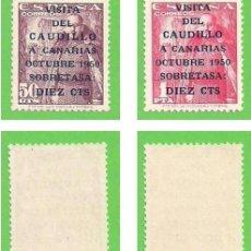 Sellos: EDIFIL 1088-1089. VISITA DEL CAUDILLO A CANARIAS. (1951).** NUEVOS SIN FIJASELLOS - SERIE COMPLETA.. Lote 49072154
