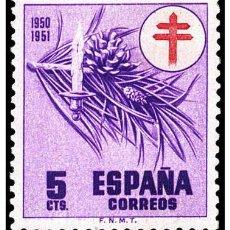 Sellos: ESPAÑA AÑO 1950 EDIFIL 1084 ** MNH - PRO TUBERCULOSOS - 5C - SELLO NUEVO SIN SEÑAL DE FIJASELLOS. Lote 125425314
