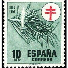 Sellos: ESPAÑA AÑO 1950 EDIFIL 1085 ** MNH - PRO TUBERCULOSOS - 10C - SELLO NUEVO SIN SEÑAL DE FIJASELLOS. Lote 125425414