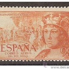 Sellos: ESPAÑA AÑO 1952 EDIFIL 1112 ** MNH - V CENTENARIO NACIMIENTO DE FERNANDO EL CATOLICO - 90C - SELLOS. Lote 125425831