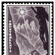 Sellos: ESPAÑA AÑO 1956 EDIFIL Nº 1193 ** MNH - AÑO JUBILAR DE MONTSERRAT - 60 CTS - SELLOS NUEVOS SIN SEÑAL. Lote 194860635
