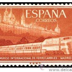 Sellos: ESPAÑA AÑO 1958 EDIFIL Nº 1235 ** MNH - XVII CONGRESO INTERNACIONAL DE FERROCARRILES - 1 PTA - SELLO. Lote 194861008