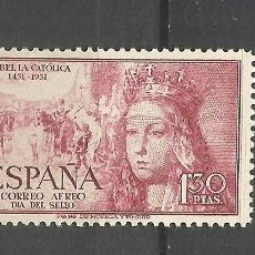 Sellos: ESPAÑA 1951 ISABEL LA CATOLICA EDIFIL NUM. 1099 ** NUEVO SIN FIJASELLOS. Lote 49458179