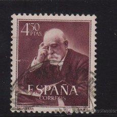 Briefmarken - ESPAÑA . nº Ed 1120 º 4,50 pts Ferrán año 1952 USADO ..... Valor clave de la serie 11119/20 - 52032175