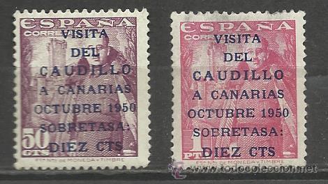VISITA DEL CAUDILLO A CANARIAS Nº 1088/1089 EL 50 CENTIMOS NUEVO CON GOMA EL 1 PESETA CON CHARNELA (Sellos - España - II Centenario De 1.950 a 1.975 - Nuevos)