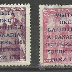 Sellos: VISITA DEL CAUDILLO A CANARIAS Nº 1088/1089 EL 50 CENTIMOS NUEVO CON GOMA EL 1 PESETA CON CHARNELA . Lote 49565798