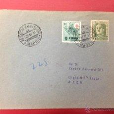 Sellos: CARTA CERTIFICADA A JAEN 1951 SERVICIO OFICIAL DE CORREOS. Lote 49886061