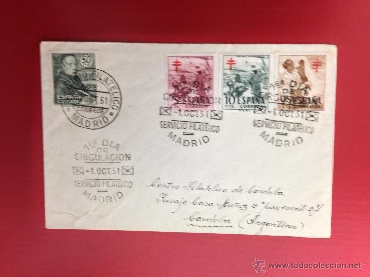 CARTA SPD 1951 DE MADRID A CENTRO FILATELICO DE CORDOBA ARGENTINA (Sellos - España - II Centenario De 1.950 a 1.975 - Cartas)