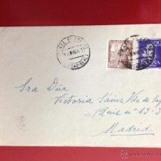 Sellos: CARTA DE FUENTE EL FRESNO CIUDAD REAL A MADRID 1951. Lote 49956186