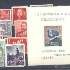 Sellos: AÑO 1961 COMPLETO SIN CHARNELA. Lote 50118164