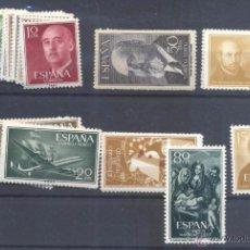 Sellos: ESPAÑA AÑO 1955 COMPLETO SIN CHARNELA . Lote 50118336