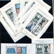 Sellos: LOTE DE 10 JUEGOS DE HOJITAS DE ORFEBRERIA 1975 - MISMA NUMERACION - NUEVAS PERFECTAS . Lote 92187335