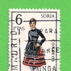 Sellos: EDIFIL 1957. TRAJES TÍPICOS ESPAÑOLES - SORIA. (1970).. Lote 50444057