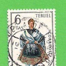 Sellos: EDIFIL 1959. TRAJES TÍPICOS ESPAÑOLES - TERUEL. (1970).. Lote 50444102