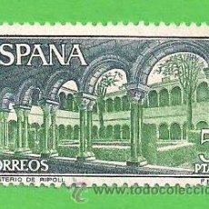 Sellos: EDIFIL 2007. MONASTERIO DE SANTA MARÍA RIPOLL. - CLAUSTRO. (1970).. Lote 109108223