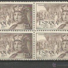Sellos: ESPAÑA 1952 FERNANDO EL CATOLICO BLOQUE 4 SELLOS EDIFIL NUM. 1114 ** NUEVO SIN FIJASELLOS. Lote 50518490