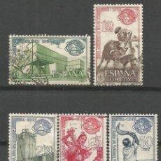 Francobolli: ESPAÑA EDIFIL NUM. 1590/1594 SERIE COMPLETA USADA. Lote 50712652