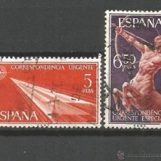 Francobolli: ESPAÑA EDIFIL NUM. 1765/1766 SERIE COMPLETA USADA. Lote 50713593