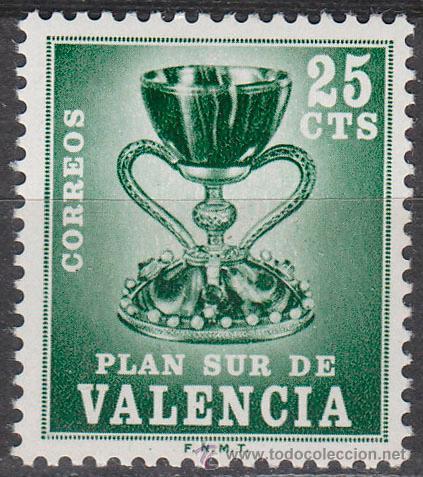 VALENCIA EDIFIL Nº 5, EL SANTO GRIAL, NUEVO *** (Sellos - España - II Centenario De 1.950 a 1.975 - Nuevos)