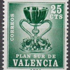 Sellos: VALENCIA EDIFIL Nº 5, EL SANTO GRIAL, NUEVO *** . Lote 50893637