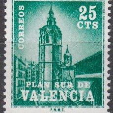 Sellos: VALENCIA EDIFIL Nº 4, EL MIGUELETE, NUEVO *** . Lote 50893754
