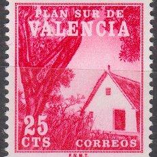 Sellos: VALENCIA EDIFIL Nº 3, BARRACA VALENCIANA, NUEVO *** . Lote 50893761