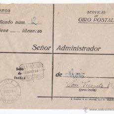 Sellos: SOBRE OFICIAL DE CORREOS ROIZ. SAN VICENTE DE LA BARQUERA. CANTABRIA. CERTIFICADO. 1954. Lote 50956416