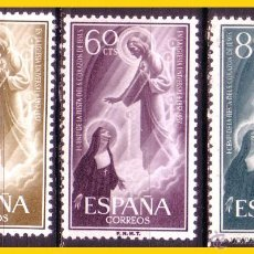 Sellos: 1957 CENTENARIO FIESTA SAGRADO CORAZÓN DE JESÚS, EDIFIL Nº 1206 A 1208 *. Lote 51083027
