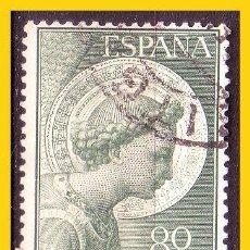 Sellos: 1956 ARCÁNGEL SAN GABRIEL, EDIFIL Nº 1195 (O). Lote 51086295