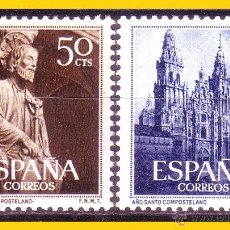 Sellos: 1954 AÑO SANTO COMPOSTELANO, EDIFIL Nº 1130 Y 1131 * * LUJO. Lote 51087429
