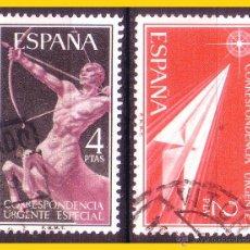 Sellos: 1956 ALEGORÍAS, EDIFIL Nº 1185 Y 1186 (O). Lote 51088902