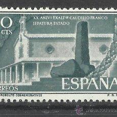 Selos: ANIVERSARIO CAUDILLO FRANCO 1956 NUEVO* EDIFIL 1199 VALOR 2015 CATALOGO 2.85 EUROS. Lote 51097247