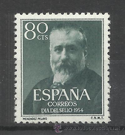 MENENDEZ Y PELAYO 1954 NUEVO* EDIFIL 1142 VALOR 2015 CATALOGO 5.25 EUROS (Sellos - España - II Centenario De 1.950 a 1.975 - Nuevos)