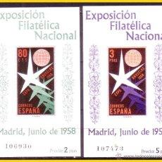 Sellos: 1958 EXFILNA, EXPOSICIÓN DE BRUSELAS, EDIFIL Nº 1222 Y 1223 * * LUJO. Lote 51107986