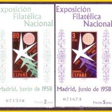 Sellos: 1958 EXFILNA, EXPOSICIÓN DE BRUSELAS, EDIFIL Nº 1222 Y 1223 * * . Lote 51108039