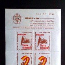 Sellos: HOJA BLOQUE DE 4 VIÑETAS (**) MNH-XX EXP.FILATELICA Y NUMISMATICA-GIBRALTAR TIERRA ESPAÑOLA (1969). Lote 205668395